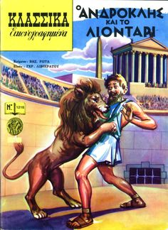 Androklis & The Lion Caricature, Classic Books, Old School, Around The Worlds, Memories, Anime, Comics, Sorting, Cover