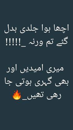 Poetry&Status: New Poetry Urdu Funny Poetry, Poetry Quotes In Urdu, Love Poetry Urdu, My Poetry, Urdu Quotes, Deep Poetry, Qoutes, Love Poetry Images, Love Romantic Poetry
