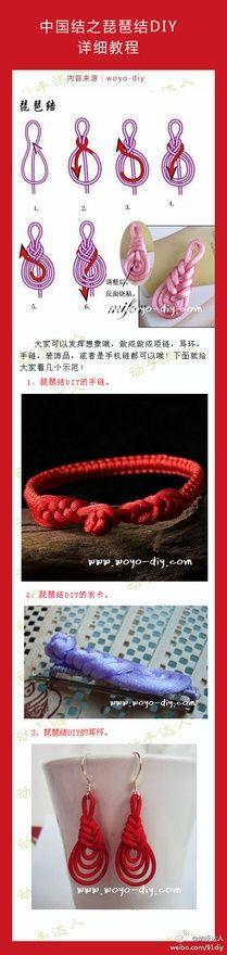aros de hilo #chinese #knots #diy