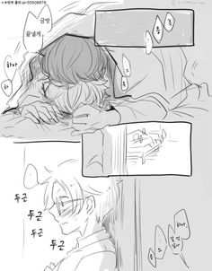 Manga Couple, Anime Love Couple, I Love Anime, Dazai Bungou Stray Dogs, Stray Dogs Anime, Anime Kiss, Anime Demon, Unordinary Webtoon, Drawing Meme