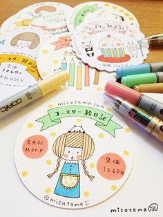 12121801.jpg Japanese Drawings, Easy Drawings, Doodle Icon, Doodle Art, Planner Doodles, Ballpoint Pen Drawing, Love Doodles, Pen Illustration, Hobonichi
