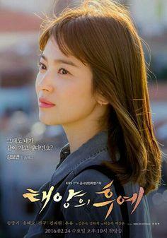 Joo ji hoon yoon eun hye dating 2019 dodge