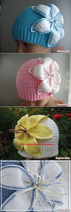 15 ideas knitting baby patterns hat crochet beanie for 2019 Crochet Baby Poncho, Bonnet Crochet, Crochet Baby Hat Patterns, Crochet Beanie, Baby Patterns, Crochet Shawl, Vogue Knitting, Crochet For Kids, Crochet Flowers