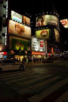 The streets of Shibuya at night.
