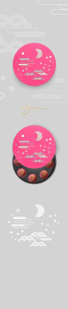 Chinese Moon cake - Mid Autumn Festival | Packaging on Behance