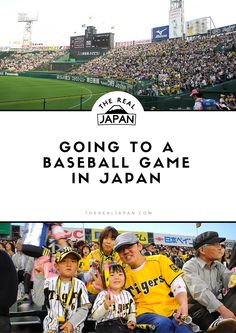 Going To A Baseball Game In Japan the real japan, real japan, japan, japanese, guide, tips, resource, tips, tricks, information, guide, community, adventure, explore, trip, tour, vacation, holiday, planning, travel, tourist, tourism, backpack, hiking, manga, anime CLICK HERE TO READ THE FULL POST...
