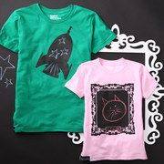 You mean I get to draw on my shirt?  The Chalkboard Tee is on #zulily today!  So cool!