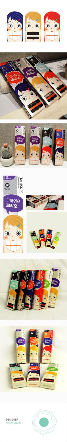 Perioe A Black Pearl ToothBrush Package Design :  Help me Perioe!!