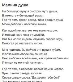 Russisch auf schöne gedichte Geburtstag Sprüche