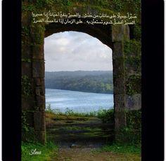 صبرا جميل Mountains, Nature, Pictures, Travel, Naturaleza, Viajes, Destinations, Traveling, Trips