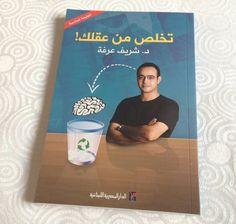 تحميل كتاب حلمي البس صندل pdf