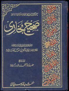 Sahih Bukhari Urdu Free Download Saypeople In 2020 Free Pdf Books Read Books Online Free Books Free Download Pdf