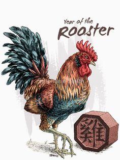 'Chinese Zodiac - Year of the Rooster' by Stephanie Smith Rooster Tattoo, Rooster Art, Rooster Painting, Chinese New Year Crafts, Zodiac Years, Chicken Art, Chicken Store, Chinese Zodiac Signs, Chinese Zodiac Rooster