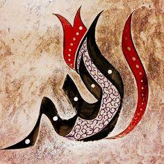 DesertRose,;,beautiful Allah calligraphy art,;,