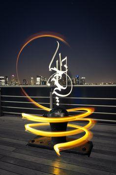 Julien Breton  Light Calligraphy