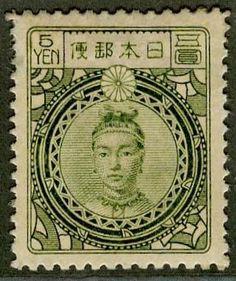 Japan, 1908, Empress Jingo, 5 yen green