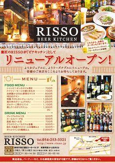 Beer Kitchen, Drink Menu, Food Menu, Drinks, Drinking, Beverages, Drink, Beverage