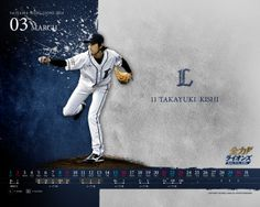 http://www.seibulions.jp/expansion/entertainment/wallpaper/img/img_1403_1280x1024_01.jpg