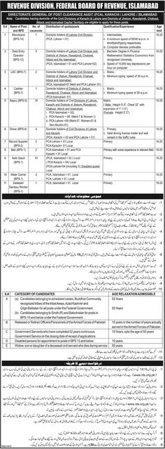 Jobs In Energy Department Govt Of Sindh For Chief Engineer  Feb