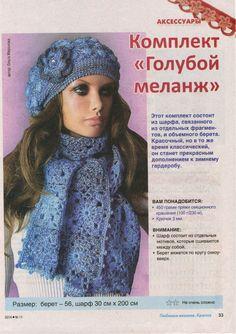 It's simple, free and blazing fast! Your Image, Crochet Hats, Simple, Fashion, Knitting Hats, Moda, La Mode, Fasion, Fashion Models