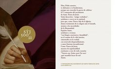 Oracion V Centenario
