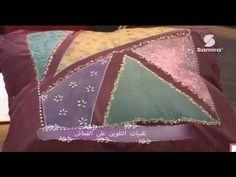 فن و إبداع : تقنيات التلوين على القماش مع أمال أيت عيسى - Samira Tv