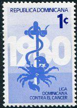 Francobolli - Lotta contro il cancro - Fight against cancer Dominicana 1980