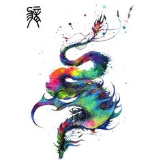 Attractive Watercolor Dragon Tattoo Design