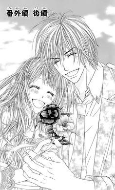 Kyou Koi wo Hajimemasu 99 Page 1 Manga Love, One Piece Manga, Good Manga, Free Manga, Manga To Read, Anime Love, Anime Couples, Cute Couples, Kyou Koi Wo Hajimemasu