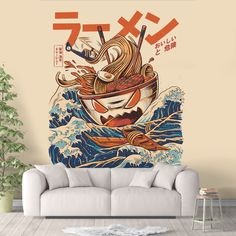 Ramen Noodle Removable Wallpaper, Funny Wall Mural, Food Art Peel and Stick, Funny Retro Wall Cling, Unique Attack Monster Wall Decal - Smooth Wall Decal / 1 roll: 24W x 72H
