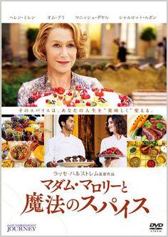 マダム・マロリーと魔法のスパイス [DVD]:Amazon.co.jp:DVD