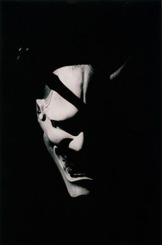 Japanese Mask - Hanya mask