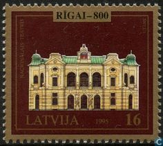 1995 Latvia - 16 Multicolor