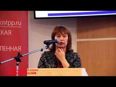 Ольга Бурова  в МТПП Дни Делового Крыма в Москве