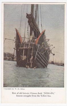 PAINTINGS OF CHINESE JUNKS | China Chinese Junk Ning Po w M Milne Vintage Colored SHIP Art Postcard ...