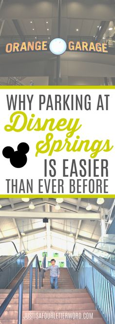 We usually have our van with us when we visit Walt Disney World, but we always found it easier to use Disney transportation when it came to spending time at Disney Springs. That all changed on our last visit. Parking at Disney Springs is so easy now!