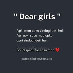 Cute Relationship Quotes, Cute Relationships, Respect Girls, Girls Diary, Enjoy Your Life, Dil Se, Deep Words, Invite Your Friends, Urdu Poetry