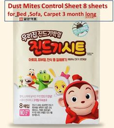 Dust Mite Control Sheet 8 ea For Bed Sofa Carpet 3Month Atopi Allegy Safe Family #cocomong
