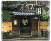 This Soba noodle house ahs been serving up noodles for 550 years! Monks and Emperors have eaten here - Honke Owariya