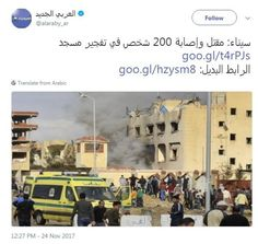 In the aftermath of the bomb attack on a Sinai mosque, fake photos have been shared on social media.