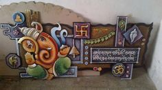Clay Wall Art, Mural Wall Art, Mural Painting, Ceramic Painting, Name Plate Design, Clay Art Projects, Clay Crafts, Composition Painting, Pottery Painting Designs