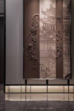 Lobby Interior, Interior Walls, Interior Architecture, Chinese Interior, Asian Interior, Modern Asian, Asian Decor, Commercial Design, Wall Treatments
