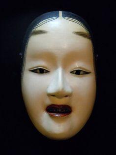 般若坊の舞絽具 能面!その真髄・・・ | So-netブログ Japanese Noh Mask, Fabric Beads, Nihon, Diy Mask, Japanese Culture, Face Art, Samurai, Oriental, Horror