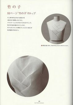 Magic Pattern 1 book - Sala Sara - Picasa Web Albums