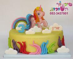 my little pony cake by cakes-mania עוגת פוני קטן לי מאת שיגעון ...