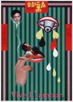 "Tadanori Yokoo, ""Vive L´amour"" Japanesse Movie Poster (Tsai Ming-Liang Japan Illustration, Graphic Design Illustration, Graphic Art, Japanese Poster, Japanese Prints, Japanese Art, Pop Art, Tadanori Yokoo, Anais Nin"