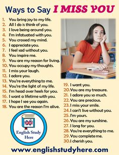 30 Different Ways to Say I Miss You in English - English Study Here #apprendreanglais,apprendreanglaisenfant,anglaisfacile,coursanglais,parleranglais,apprendreanglaisfacile,leconanglais,apprentissageanglais,formationanglais