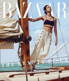 Harper's Bazaar Mexico and Latin America June 2015 Cover