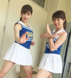 99472754 Pin on Asian School Girl Japan, School Uniform Girls, Girls Uniforms, Japan Girl, Girl Outfits, Cute Outfits, Beautiful Japanese Girl, Fashion Poses, Cute Asian Girls