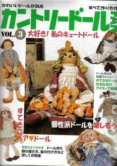 Деревенские куклы REVISTA JAPONESA - dong3 - Веб-альбомы Picasa